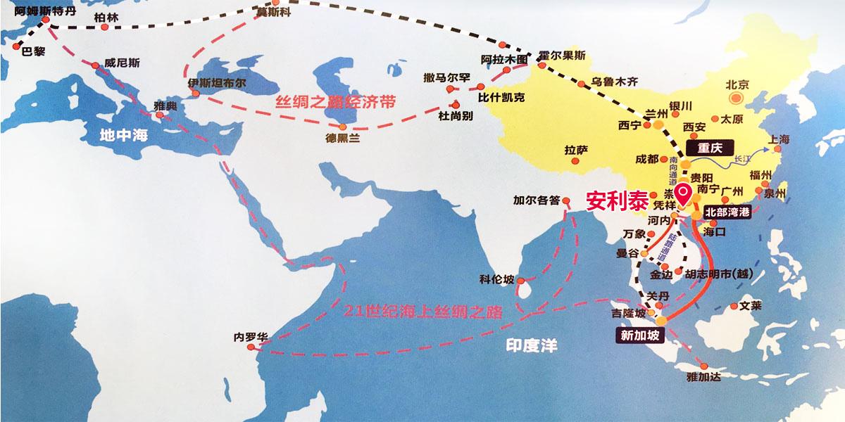 安利泰化肥出口越南贸易代理案例